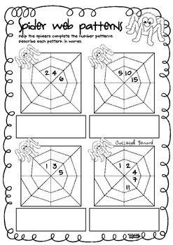 Spider web number patterns - Michelle Walker - TeachersPayTeachers.com