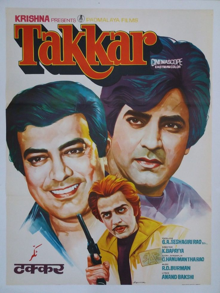 INDIAN VINTAGE OLD BOLLYWOOD MOVIE POSTER-TAKKAR/ SANJEEV KUMAR,JEETENDRA,ZEENAT | Entertainment Memorabilia, Movie Memorabilia, Posters | eBay!