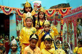Janmashtami Celebration.