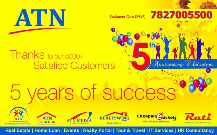 Celebrating 5 Years of glorious sucesses, new adventures and a delightful Journey, ATN rejoices in it 5 th Anniversary.