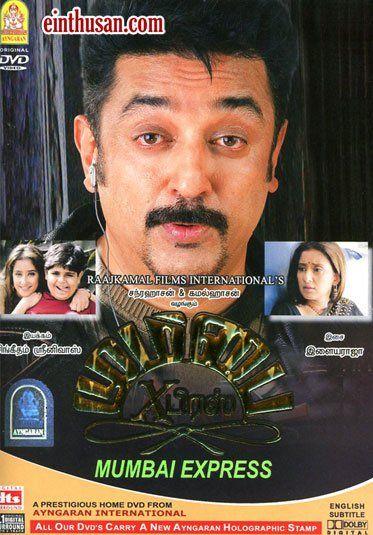Mumbai Express tamil movie online