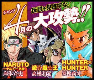 Hunter X Hunter manga to return April 18th 2016!!!