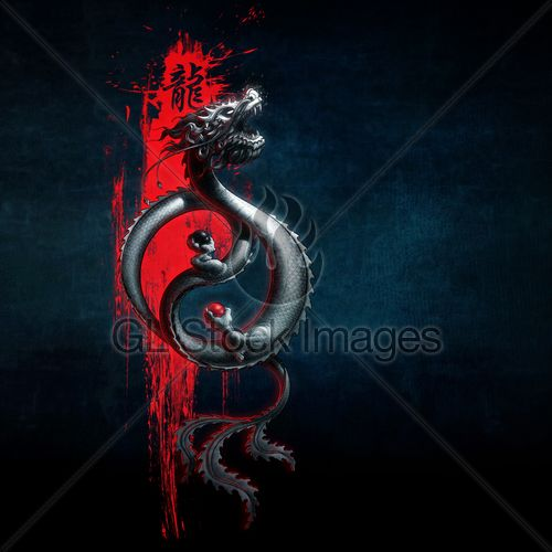 Up to 25 Mpxl Microstock Image available for sale.  -- Illustration of a flying Oriental Dragon holding two spheres, shaping the Yin-Yang symbol.The Chinese ideogram writes Dragon