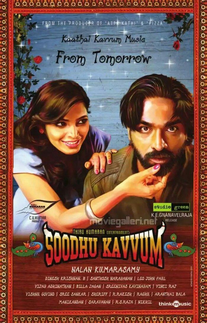 Soodhu kavvum Tamil movies online, Movies online, Tamil
