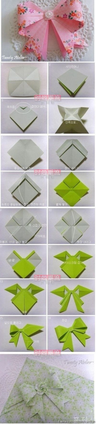 Оригами бантик  http://tiny-tanny.mmm-tasty.ru/entries/10033033