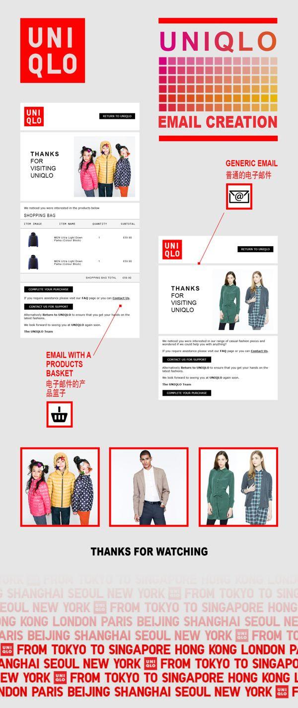 Uniqlo Email Creative on Behance