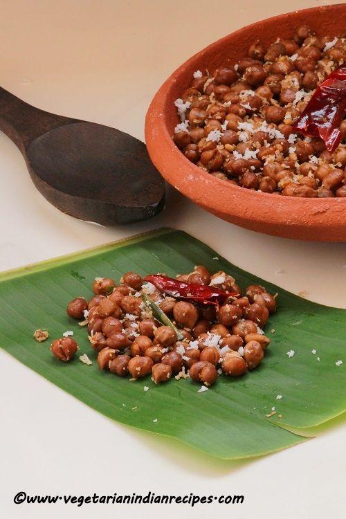 Sundal is a tasty stir fry made with legumes sauteed in spices and coconut.  Very tasty, healthy and easy to make dish.  This sundal is made with kala chana or black garbanzo beans