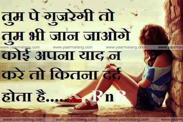 Sad Love Quotes English For Him: Sad Love Quotes For Him From The Heart In Hindi GC2yHRCVF