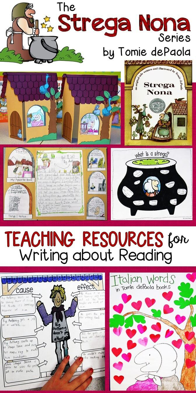 A great blog post with hands-on activities and teaching resources for the Strega Nona books by Tomie dePaola. Part of a 4-part series on teaching reading comprehension, skills and text structure with Tomie books for 1st, 2nd, and 3rd grade. So many ideas to get students writing about reading!