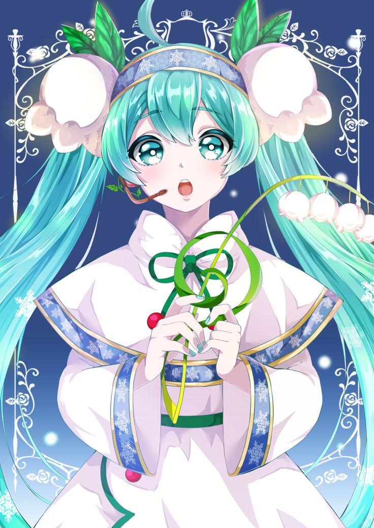Yuki Miku (Lily Of The Valley)