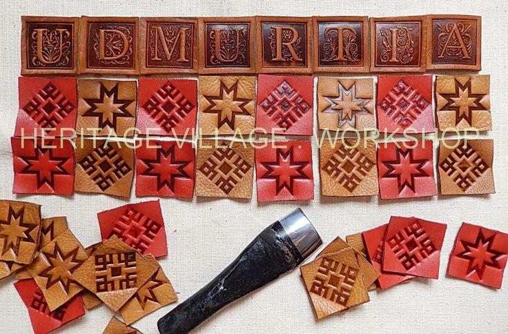 Udmurtia . Details for making leather case  . Удмуртия . Детали для изготовления кожаного футляра  . #удмуртия , #ижевск , #udmurtia , #handmade , #leathercraft