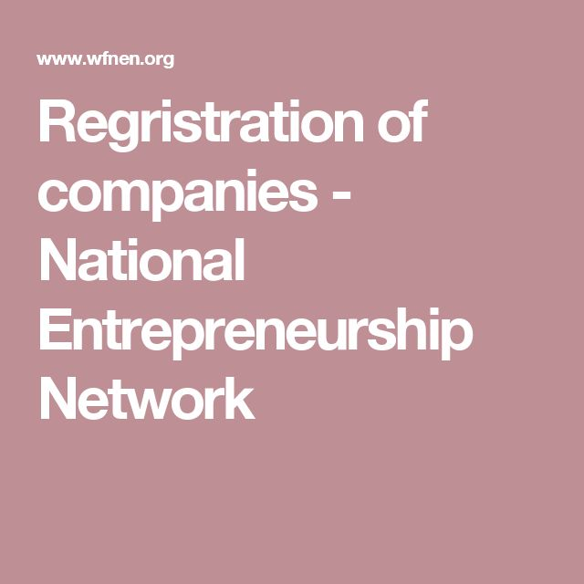 Regristration of companies - National Entrepreneurship Network