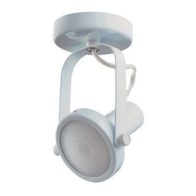 Kendal Lighting MP1602 Gimball Ring Monopoint Directional Spot Light