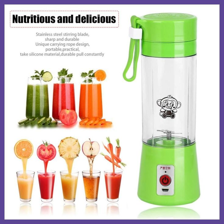4 Colors Rechargeable Mini Juice Water Bottle 380ml USB Electric Fruit Juicer Handheld Smoothie Maker Blender Drop Shipping