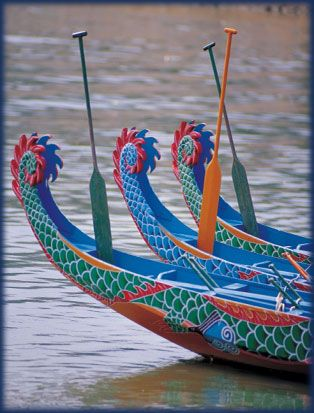 TheHolidaySpot: Chinese Dragon Boat Festival