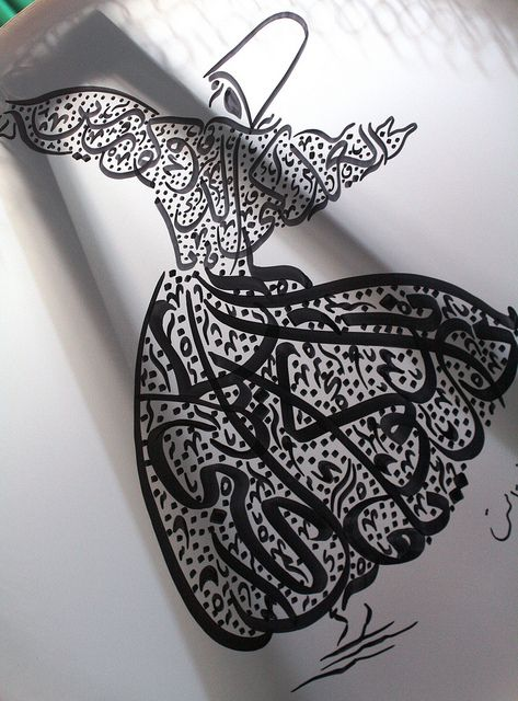 Love this calligraphy of a whirling dervish (Vibrant One on Flickr)