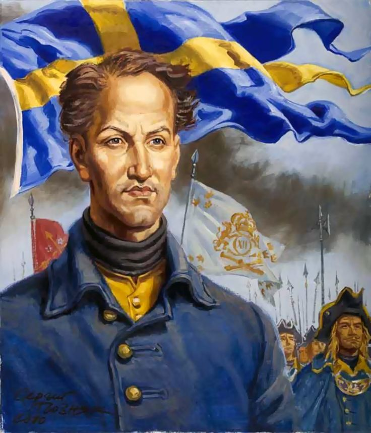 War Of Kings Facebook: King Charles XII Of Sweden And His Army