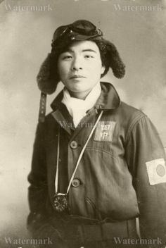 MODERN REPRINT WWII PHOTO: KAMIKAZE PILOT WITH CLOCK AND NAMETAG