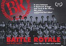 Battle royale pochette.jpg