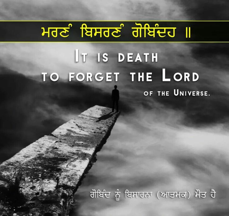 17 Best Images About Sikhi On Pinterest