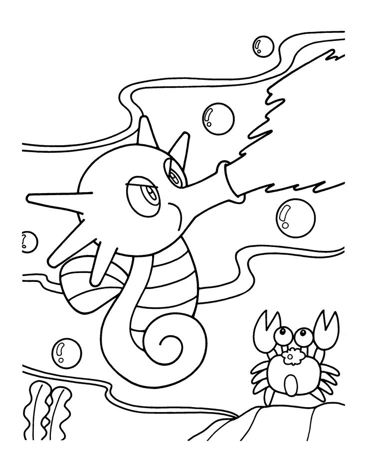 48 best images about pokemon coloring