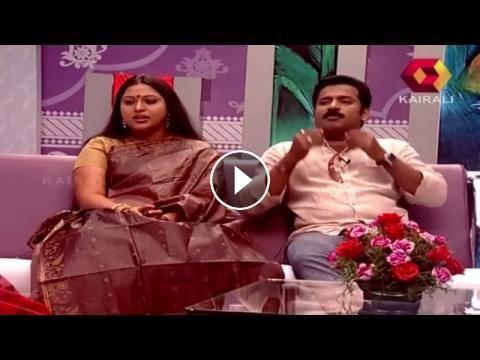 Manassiloru Mazhavillu Actress Lakshmi Priya Jayesh | 25 02 2014 | Full Episode