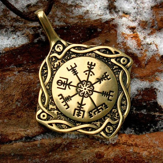 Bronze Vegvisir Vikings Compass Icelandic Amulet Runic Nordic Talisman Pendant Necklace