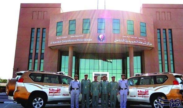 شرطة عجمان تنفي ادعاءات الاعتداء على شخص من أصحاب الهمم Police Car Vehicles