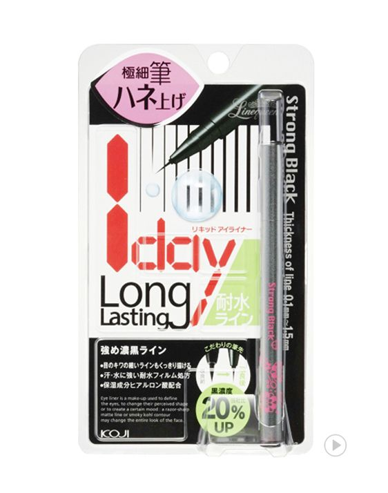 Linequeen OneDay Longlasting Eyeliner Strong Black                      라인퀸 원데이 롱래스팅 아이라이너 스트롱 블랙