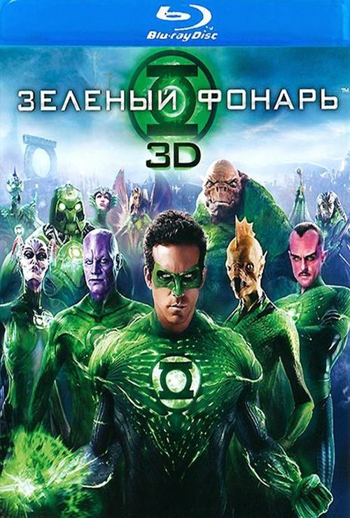 Green Lantern 【 FuII • Movie • Streaming | Download  Free Movie | Stream Green Lantern Full Movie Download on Youtube | Green Lantern Full Online Movie HD | Watch Free Full Movies Online HD  | Green Lantern Full HD Movie Free Online  | #GreenLantern #FullMovie #movie #film Green Lantern  Full Movie Download on Youtube - Green Lantern Full Movie