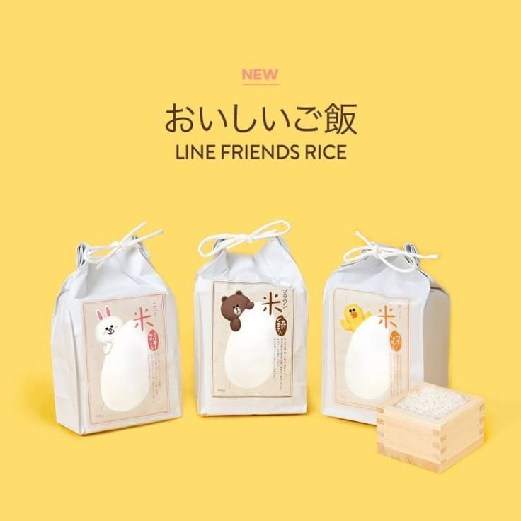 LINE FRIENDS STORE ブラウン・熊本県森のくまさん / コニー・富山県ミルキークイーン / サリー・秋田県つぶぞろい。各種 ¥972(税込) 1/20(金)より発売予定です。