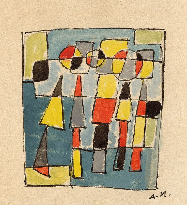 Amalia Nieto. Untitled, 1935/1937. Watercolor and mixed technique on paper. Source