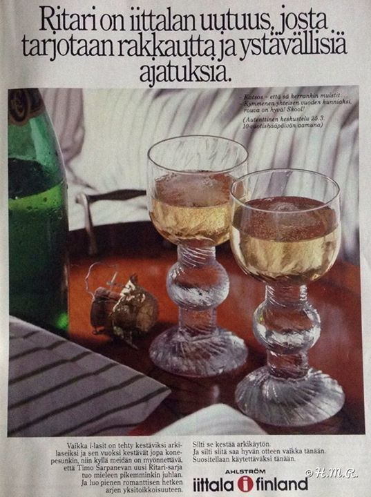 Iittalan Ritari, Timo Sarpaneva, tuot. 1979-1981