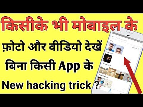 This Android trick Easy for photos & video see  one mobile to another mobile ?| by technical boss - YouTube