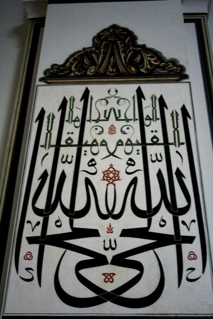 Allah al-Hayy (The Living) and above, less prominently, al-Wali al-Qayyum (The Friend, The Self-Arising), Ulu Cami (Bursa, Turkey)