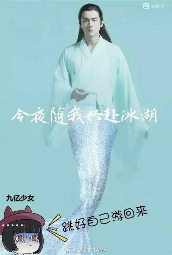 【图片】【星玥同辉】—17-08-03—(现代文)和我一起开黑吧!【林更新赵丽颖吧】_百度贴吧