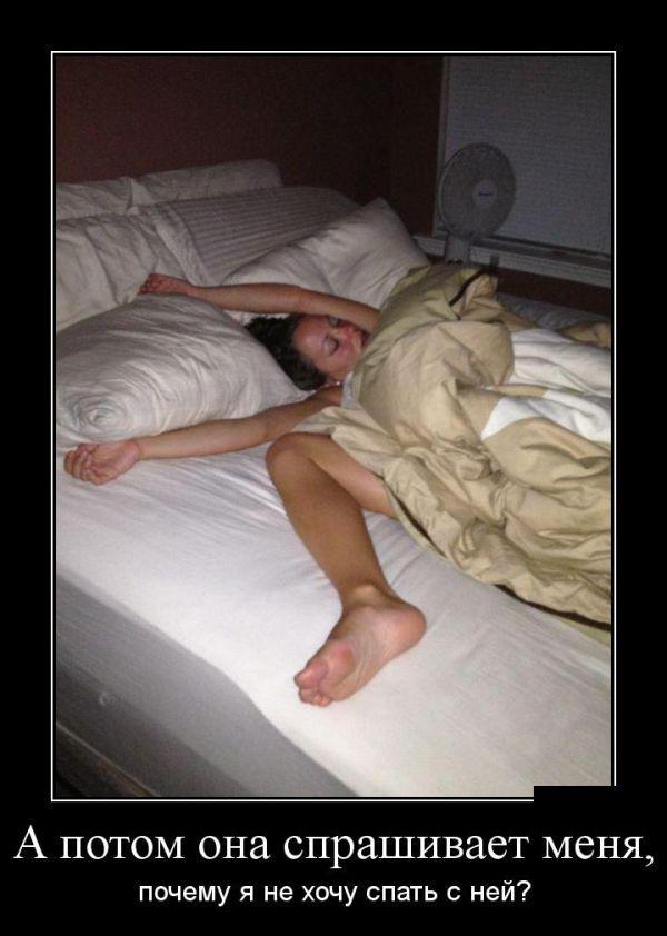 смешные картинки про хочется спать этом руки отличаются