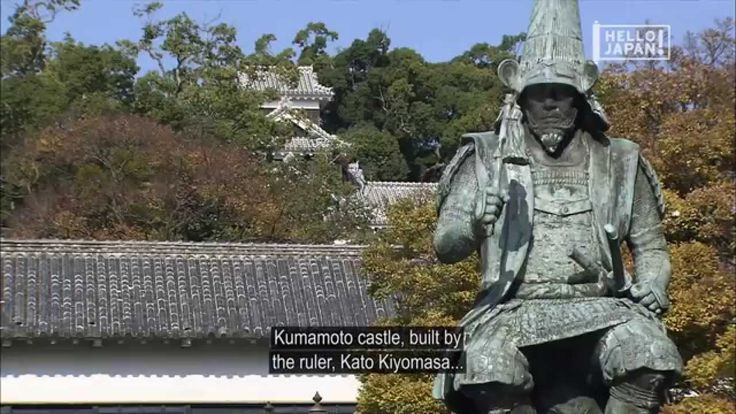 Pure Japan Asia Kumamoto Castle & Local Foods