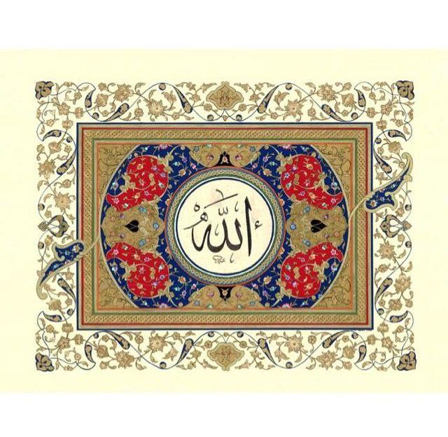 Mejores 105 imágenes de hat tezhip en Pinterest   Arte islámico ...