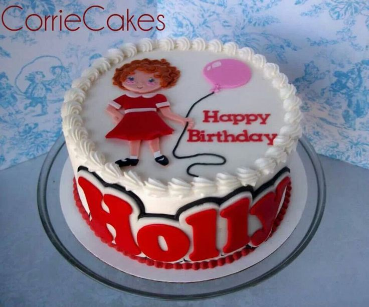 1000 Images About Annie Birthday Party On Pinterest