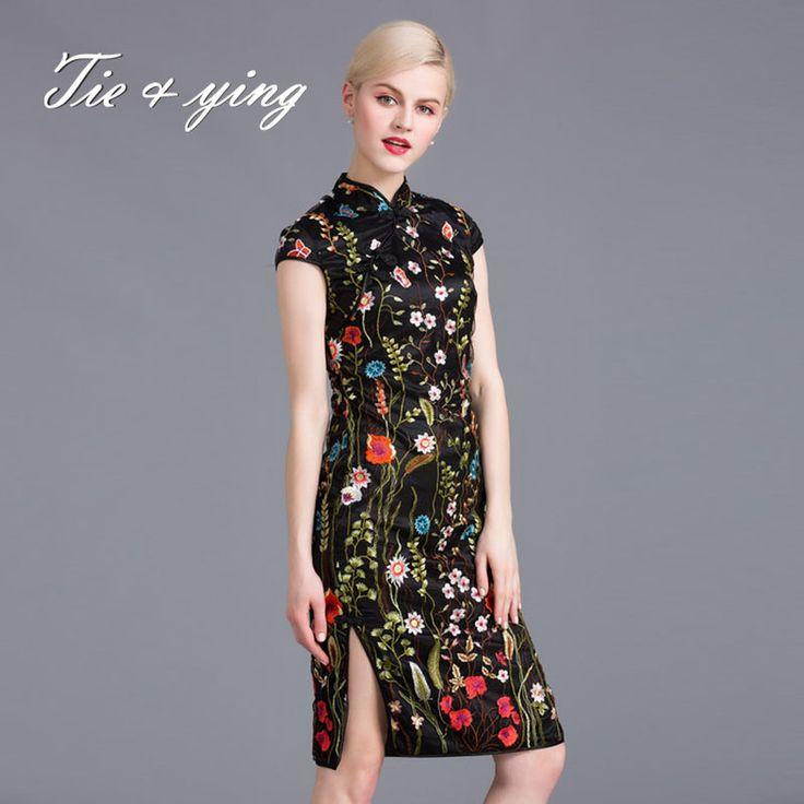 Купить товарЖенщины вышитые цветочные midi платье 2016 летние женщины Китайский стиль vintage дамы цветы тонкий элегантный Qipao платья в категории Платьяна AliExpress.      уважаемый клиент,  добро пожаловать в Embro Мельница интернет-магазин! мы считаем, что только хорошие вещи могут сд