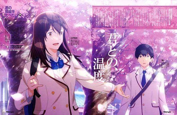 Pin Em Anime Girl Y Boys