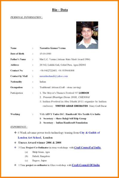 11  personal data for resume