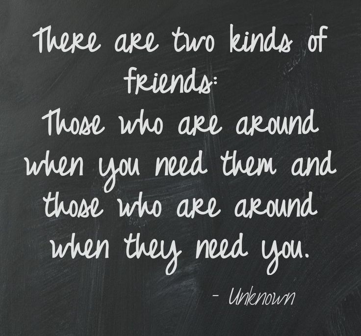 friends that use you