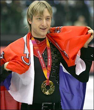 "Evgeni Plushenko, ""Quad King"""