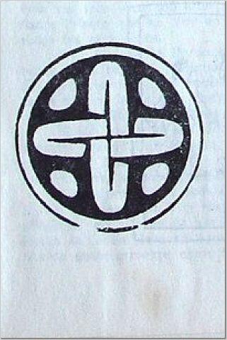 Inca Sun Symbols