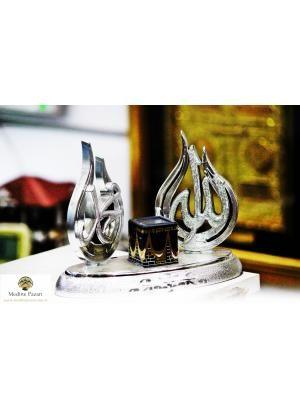 Allah(cc)-Muhammed(s.a.v) Kabe Biblo