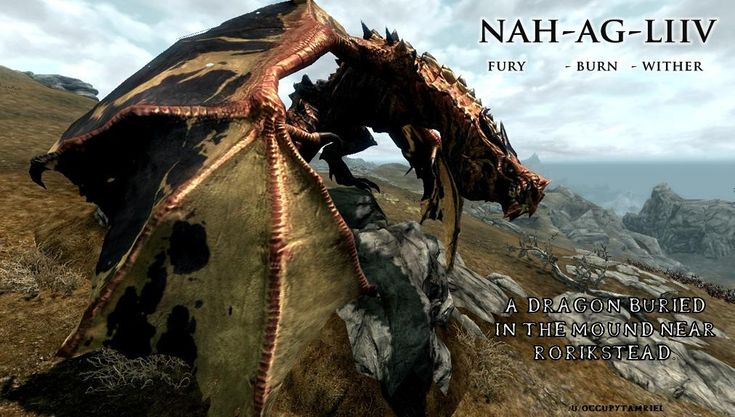 how to see all items in the game skyrim
