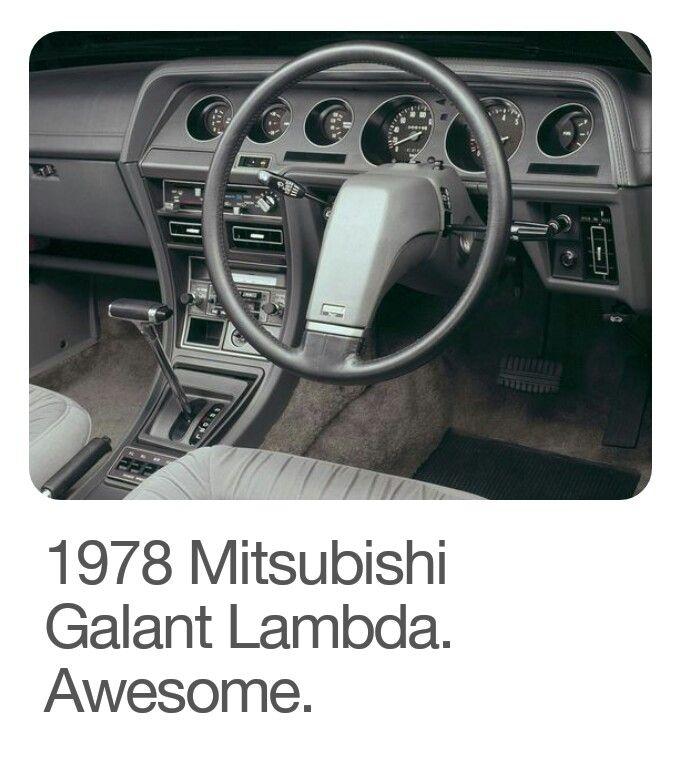1978 Mitsubishi Galant