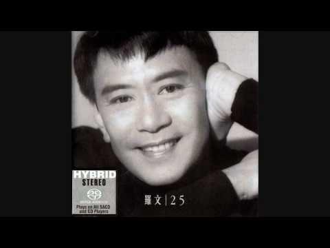 『羅文』獅子山下 24bit (HD) - YouTube